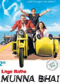 Lage Raho Munnabhai movie poster