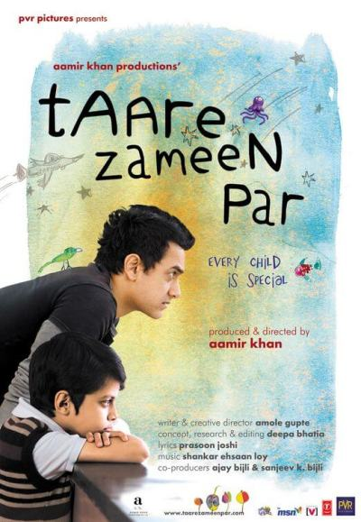 तारे ज़मीन पर movie poster