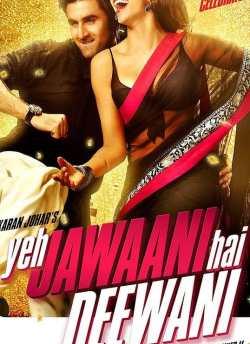 ये जवानी है दीवानी movie poster