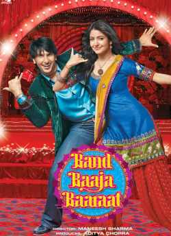Band Baaja Baraat movie poster