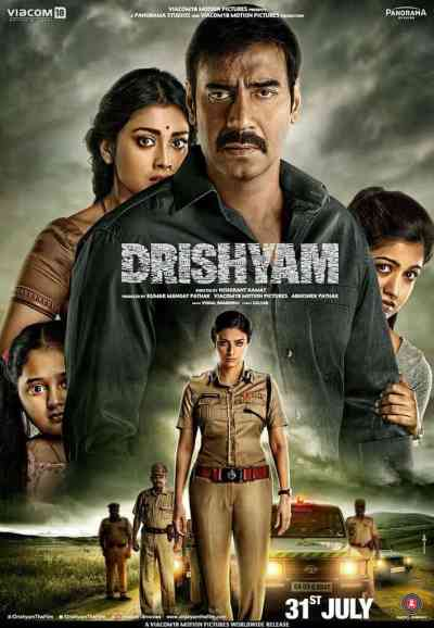 Drishyam movie poster