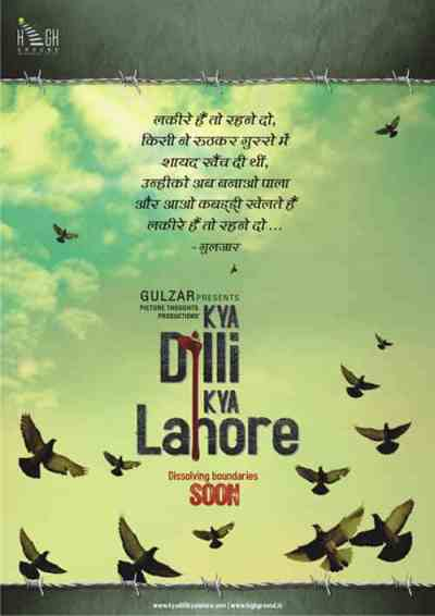 क्या दिली क्या लाहौर movie poster