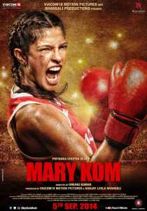 Mary Kom Poster