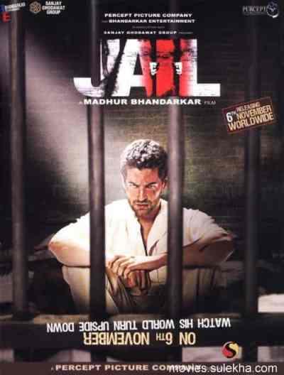 Jail movie poster