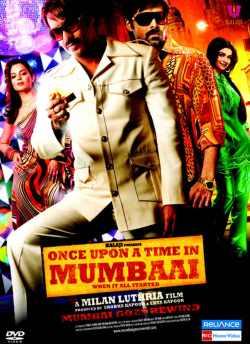 वन्स अपॉन अ टाइम इन मुंबई movie poster