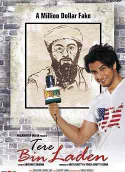 Tere Bin Laden movie poster