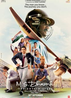MS Dhoni: The Untold Story movie poster