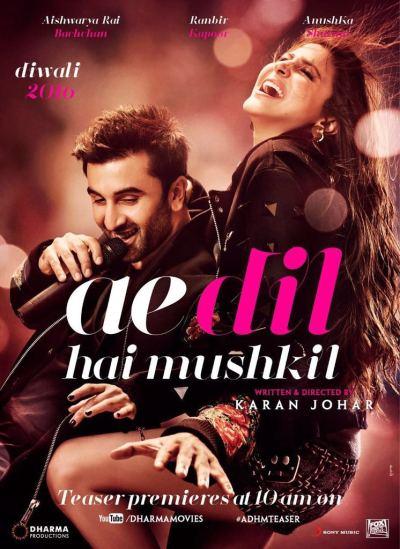 Ae Dil Hai Mushkil movie poster