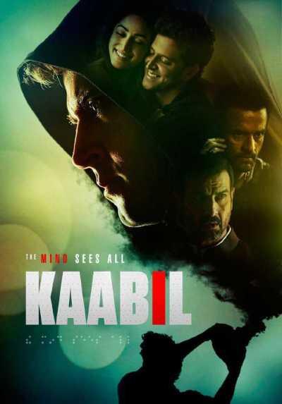 काबिल movie poster