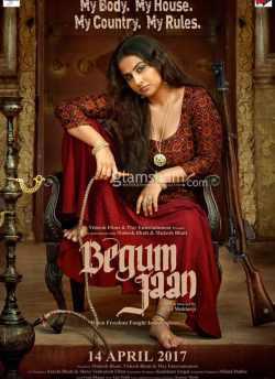 बेगम जान movie poster