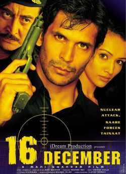 16 दिसम्बर movie poster
