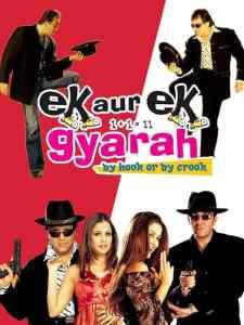 Ek Aur Ek Gyarah Poster
