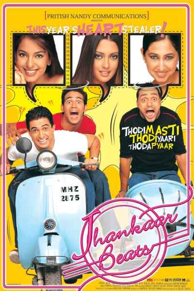 Jhankaar Beats movie poster