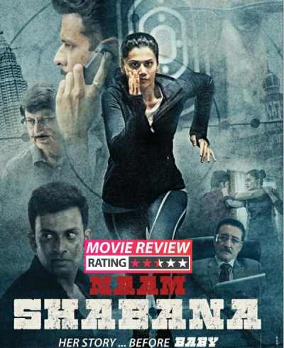नाम शबाना movie poster