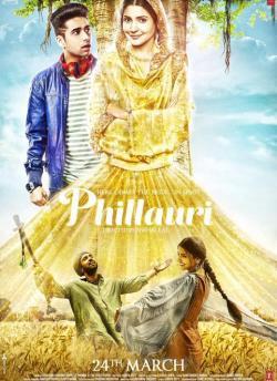 फिल्लौरी movie poster