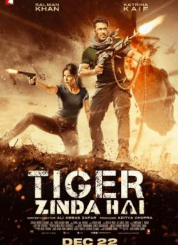 टाइगर जिन्दा है movie poster