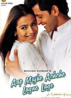 Aap Mujhe Achche Lagne Lage movie poster