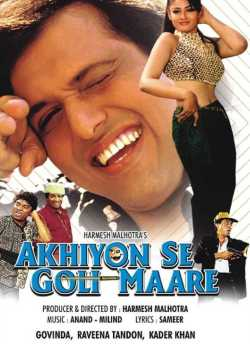 Akhiyon Se Goli Maare movie poster