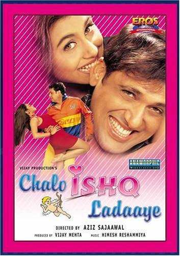 Chalo Ishq Ladaaye movie poster