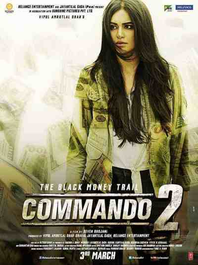 कमांडो 2 movie poster