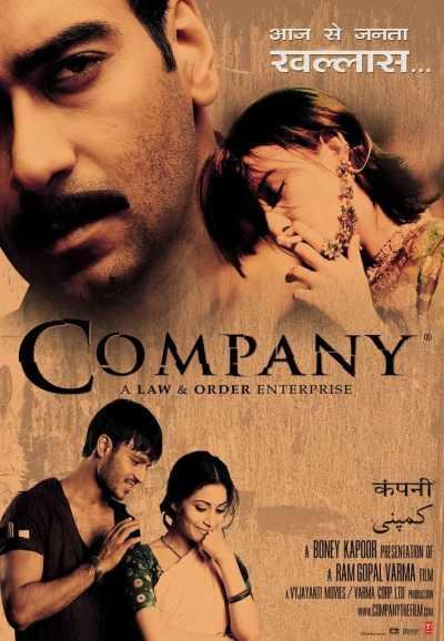 Company movie poster