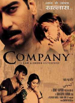 कंपनी movie poster