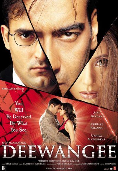दीवानगी movie poster