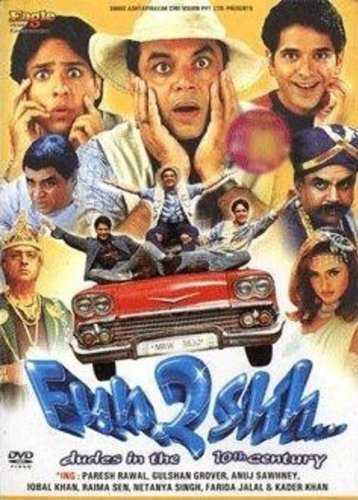 Fun2shh… movie poster