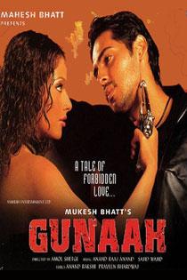 Gunaah movie poster