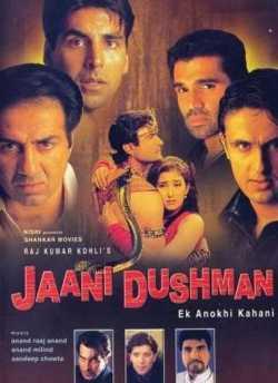 Jaani Dushman – Ek Anokhi Kahani movie poster