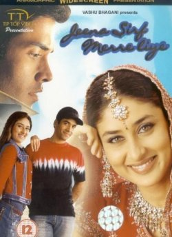 Jeena Sirf Merre Liye movie poster