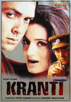 क्रांति movie poster