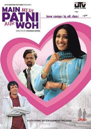 Main Meri Patni Aur Woh movie poster