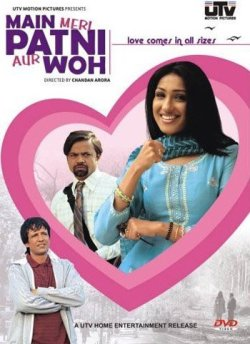 Main Meri Patni Aur Woh movie poster