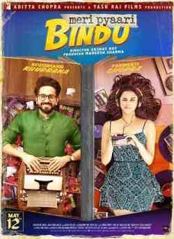 मेरी प्यारी बिन्दु movie poster