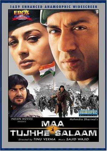Maa Tujhhe Salaam movie poster
