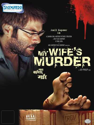 My Wife's Murder movie poster