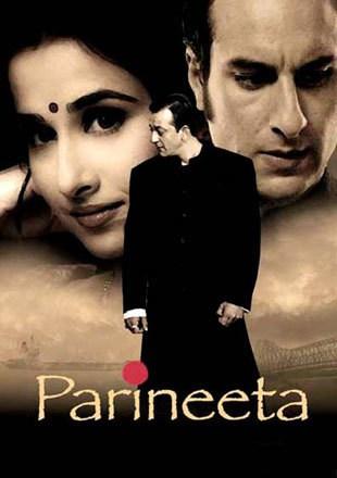 Parineeta movie poster