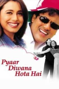Pyaar Diwana Hota Hai Poster