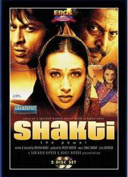 Shakti – The Power movie poster