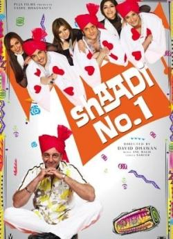 Shaadi No. 1 movie poster
