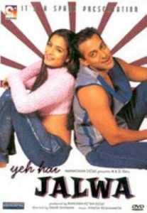 Yeh Hai Jalwa Poster