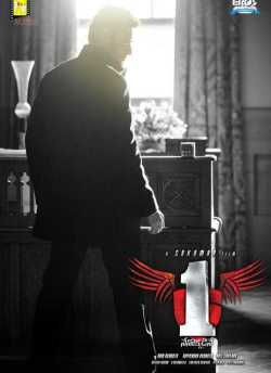 1 – Nenokkadine movie poster