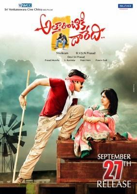 Atharintiki Daaredi movie poster