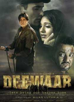Deewaar : Let's Bring Our Heroes Home movie poster