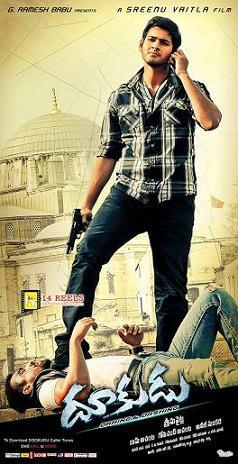 Dookudu movie poster