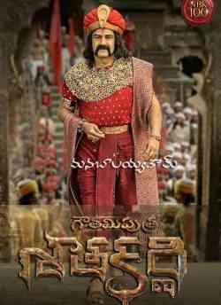 Gautamiputra Satakarni movie poster
