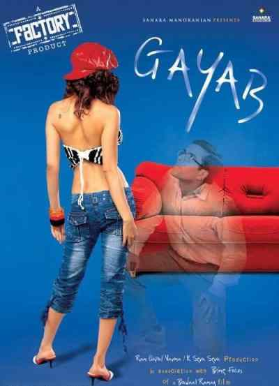 Gayab movie poster