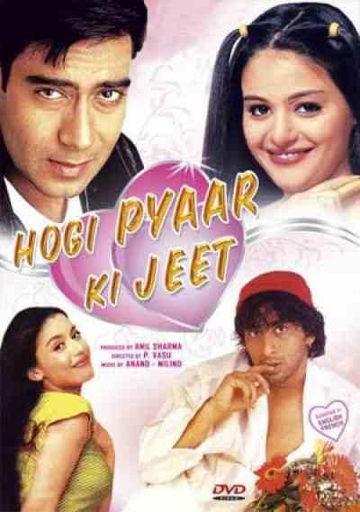 Hogi Pyar Ki Jeet movie poster
