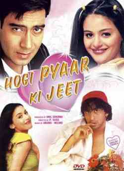 Hogi Pyar Ki Jeet movie poster